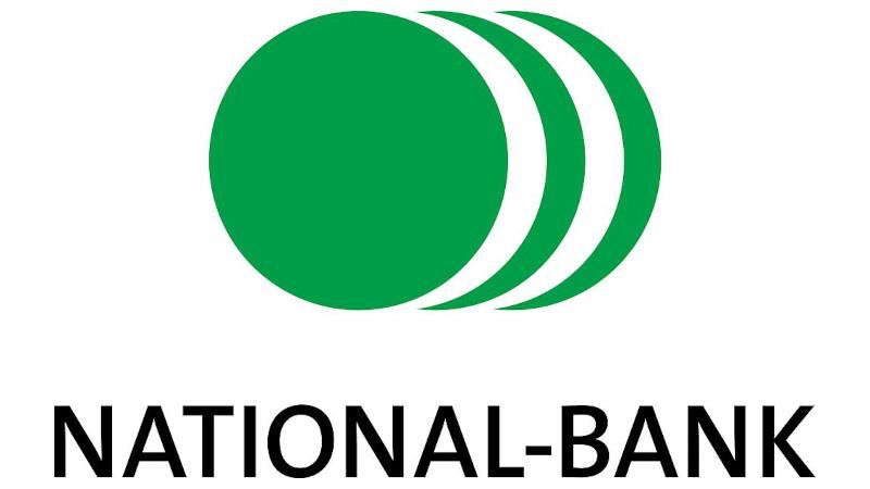 National Bank Einkaufs Und Erlebnismittelpunkt
